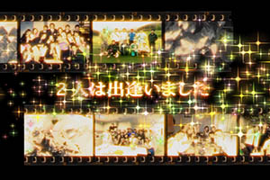 シネマサンプル画面3