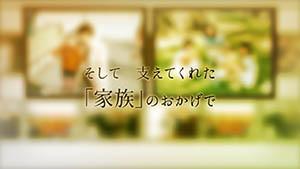 フィルムサンプル画面3
