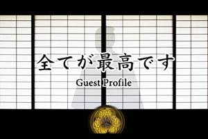恋奥サンプル画面3