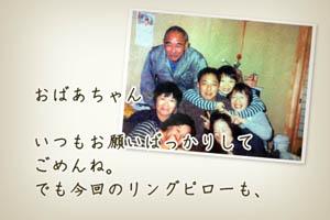 両親への手紙ムービー「letro」サンプル画面2