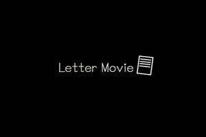 両親への手紙ムービー「シンプルタイプ」サンプル画面1
