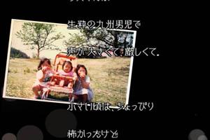 両親への手紙ムービー「シンプルタイプ」サンプル画面3
